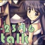iStalk 5/23/16 – Erased, MangaGamer, Iron-Blooded Orphans