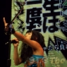 animeboston20120145