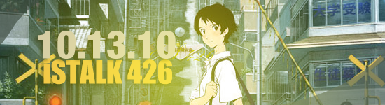 iStalk – 426