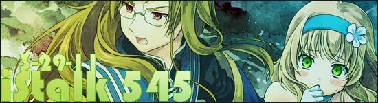 iStalk – 545
