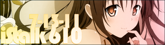 iStalk – 610