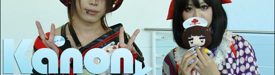 AM² – Kanon Wakeshima & Kanon×Kanon Concert