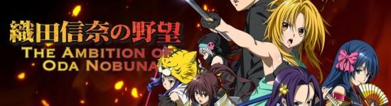 Press Release — Crunchyroll To Stream The Ambition Of Oda Nobuna This Season