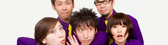 Press Release — New-Wave J-Pop Band Budo Grape To Tour UK In October