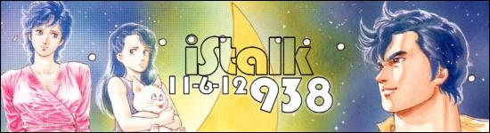 iStalk – 938