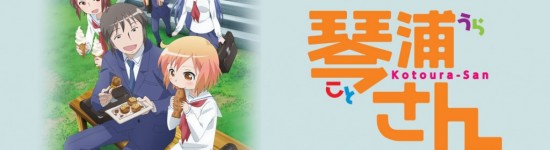Press Release — Crunchyroll To Simulcast Kotoura-San Anime This Winter