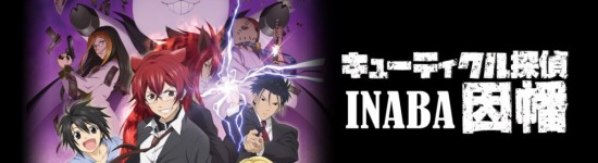 Press Release — Crunchyroll To Simulcast Cuticle Detective Inaba Anime This Winter