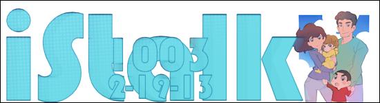 iStalk – 1003