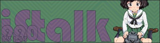 iStalk – 990