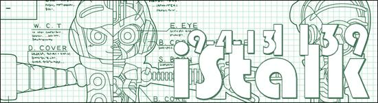 iStalk – 1139