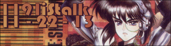iStalk – 1191
