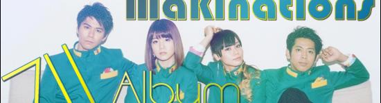Musikal Makinations – 7!! Seven Oops' Kono Hiroi Sora No Shita De Album Review