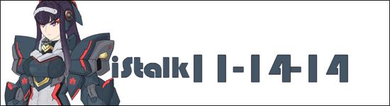 iStalk 11/14/14 – Green Light Bundle, Phantasy Star, Right Stuf
