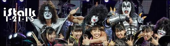iStalk 1/21/15 – Durarara!!, Aniplex of America, Momoiro Clover Z X Kiss