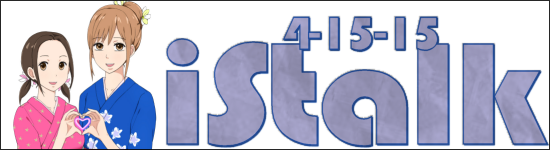 iStalk 4/15/15 – Pokemon, Chihayafuru, Shokugeki no Soma