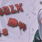 iStalk – 044