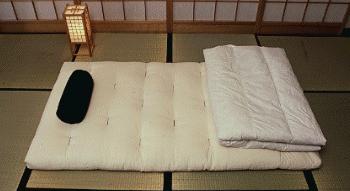Japanese Futon Mattress My Blog 91 8 The Fan Archive Tempest 39 S Downpour