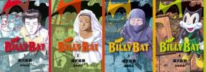 Billy Bat vol.1-4