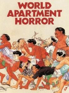 World Apartment Horror