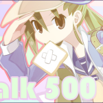 iStalk – 500
