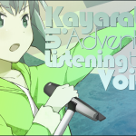 Kayarath's Adventures In Listening To Voices