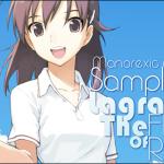 Manorexic's Anime Sampler – Lagrange: The Flower of Rin-ne