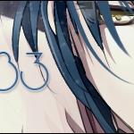 iStalk – 783
