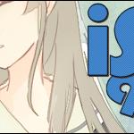 iStalk – 907