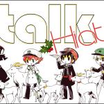 iStalk Hiatus!