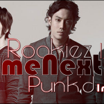 AnimeNEXT 2014 — Tempest's Interview with Rookiez is Punk'd