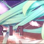 iStalk 9/22/14 – Hatsune Miku, Log Horizon, and Dragon Ball Xenoverse
