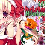 iStalk Christmas 2014 Hiatus