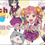 The Wandering Witch Explores Anime — Gataris